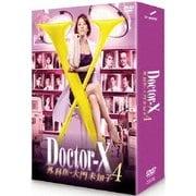 ドクターX ~外科医・大門未知子~ 4 DVD-BOX