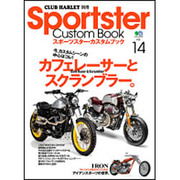 Sportster Custom Book(スポーツスター・カスタムブック) Vol.14 [ムックその他]