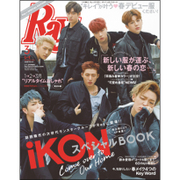 Ray Special Edition  2017年 03月号 [雑誌]