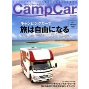キャンプカーマガジン 2017年 02月号 vol.60 [雑誌]