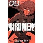 BIRDMEN 9(少年サンデーコミックス) [コミック]