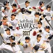 福岡ソフトバンクホークス選手別応援歌 2017