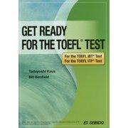 やさしく学ぶTOEFL テスト―iBT/ITP対応 [単行本]