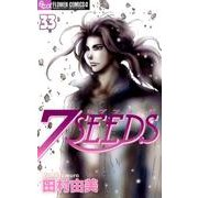 7SEEDS<33>(フラワーコミックス) [コミック]
