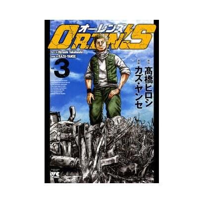 OREN'S 3 [コミック]
