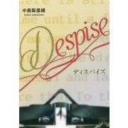Despise(エブリスタWOMAN) [文庫]