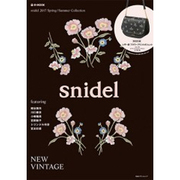 snidel 2017 Spring/Summer Coll [ムックその他]