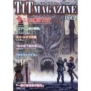 トンネル・ザ・トロールマガジン Vol.2 [単行本]