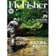 FlyFisher (フライフィッシャー) 2017年 03月号 [雑誌]