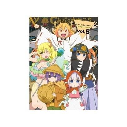 小林さんちのメイドラゴン5 [DVD]