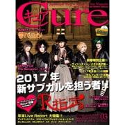 Cure (キュア) 2017年 03月号 vol.162 [雑誌]