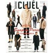 CLUEL homme 2017年 03月号 [雑誌]