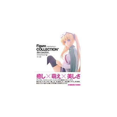 Figure COLLECTION*―フィギュアコレクション [単行本]