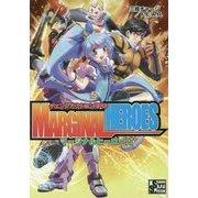 マージナルヒーローズ―チェンジアクションRPG [単行本]