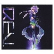 CAPCOM「クロスビーツ・オリジナルサウンドトラックCD」~crossbeats REV.シリーズ・セレクション~プレミアムBOX