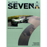 SUPER SEVEN #2-Tipo(NEKO MOOK 2528) [ムックその他]