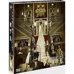 アメリカン・ホラー・ストーリー ホテル SEASONS コンパクト・ボックス [DVD]