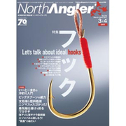 NorthAngler's (ノースアングラーズ) 2017年 04月号 No.142 [雑誌]