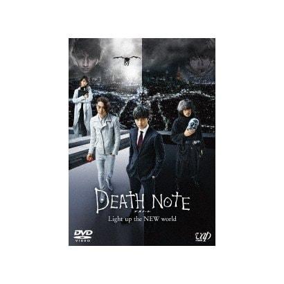 DEATH NOTE デスノート Light up the NEW world [DVD]
