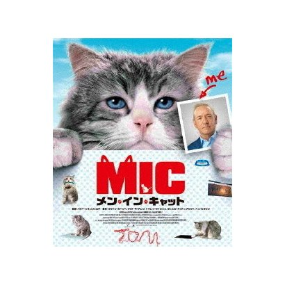 メン・イン・キャット [Blu-ray Disc]