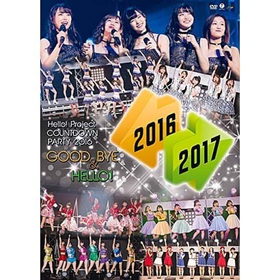 Hello!Project COUNTDOWN PARTY 2016 ~ GOOD BYE & HELLO! ~ [DVD]