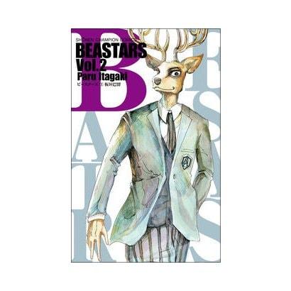 BEASTARS2 [コミック]