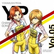 弱虫ペダル NEW GENERATION キャラクターソング Vol.05