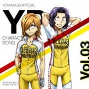 弱虫ペダル NEW GENERATION キャラクターソング Vol.03