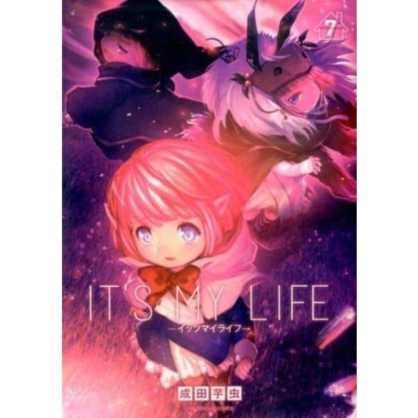 IT'S MY LIFE<7>(裏少年サンデーコミックス) [コミック]