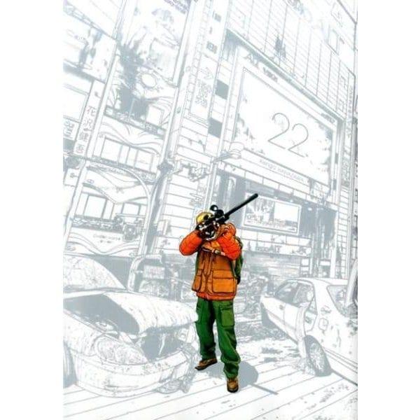 アイアムアヒーロー 22(ビッグ コミックス) [コミック]