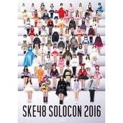 みんなが主役!SKE48 59人のソロコンサート ~未来のセンターは誰だ?~