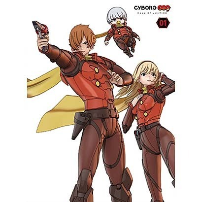 CYBORG 009 CALL OF JUSTICE Vol.1 [Blu-ray Disc]