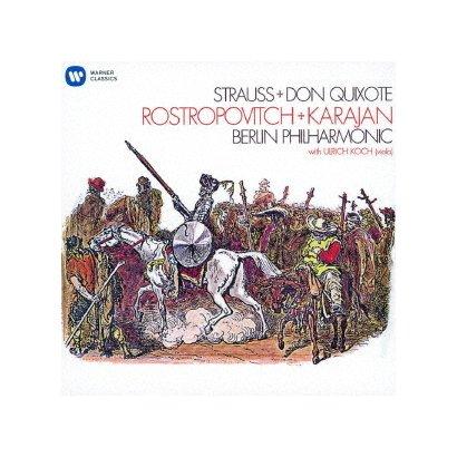 ムスティスラフ・ロストロポーヴィチ/リヒャルト・シュトラウス:交響詩「ドン・キホーテ」作品35