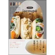iacoupeのコッペパン [単行本]