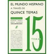 トピックスで学ぶスペイン語世界 改訂版 [単行本]