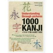 Understanding through pictures 1000 KANJI イラストで覚える漢字1000 [単行本]