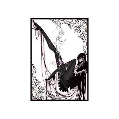放課後プレイHigh Heels 3(電撃コミックス EX 127-8 電撃4コマコレクション) [コミック]