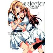 selector stirred WIXOSS [コミック]