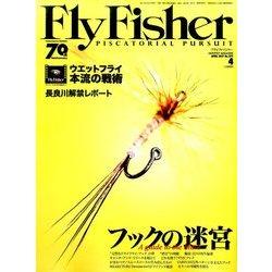 FlyFisher (フライフィッシャー) 2017年 04月号 No.279 [雑誌]