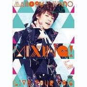宮野真守 LIVE TOUR 2016 MIXING!