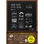 チョークとペンのイラスト素材集 ニューヨークスタイルブック [単行本]