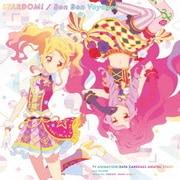 STARDOM!/Bon Bon Voyage! (TVアニメ/データカードダス『アイカツスターズ!』 2ndシーズンOP/EDテーマシングル)
