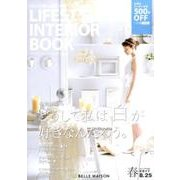 LIFESTYLEINTERIOR BOOK 2017春-BELLE MAISON [単行本]