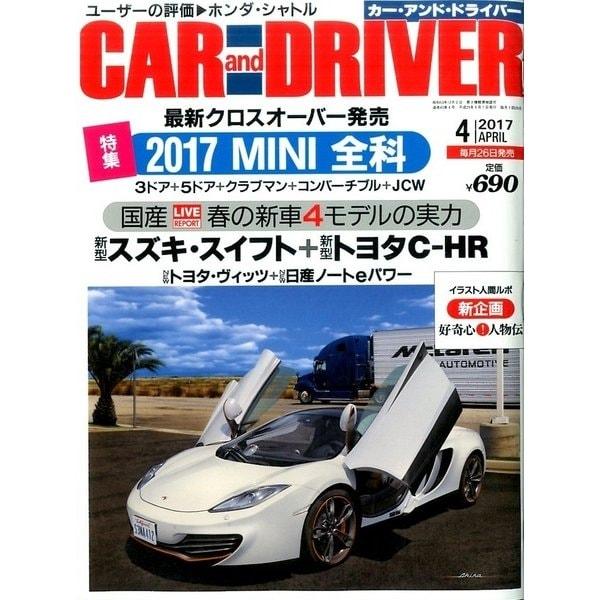 CAR and DRIVER (カーアンドドライバー) 2017年 04月号 [雑誌]