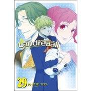 Landreaall 29(IDコミックス ZERO-SUMコミックス) [コミック]