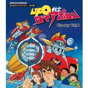 UFO戦士ダイアポロン Vol.1