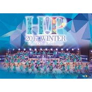 Hello!Project 2017 WINTER ~Crystal Clear・Kaleidoscope~