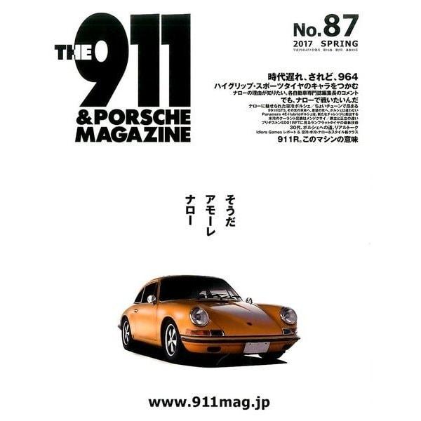 THE 911 & PORSCHE MAGAZINE (ザ 911 ポルシェ マガジン) 2017年 04月号 No.87 [雑誌]