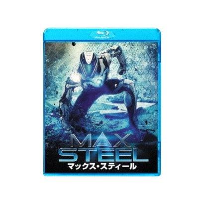 マックス・スティール [Blu-ray Disc]