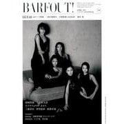 BARFOUT! 259 SKE48 [単行本]